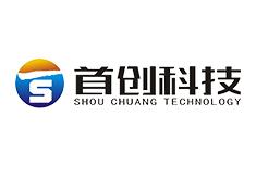 四川南充首创科技有限公司